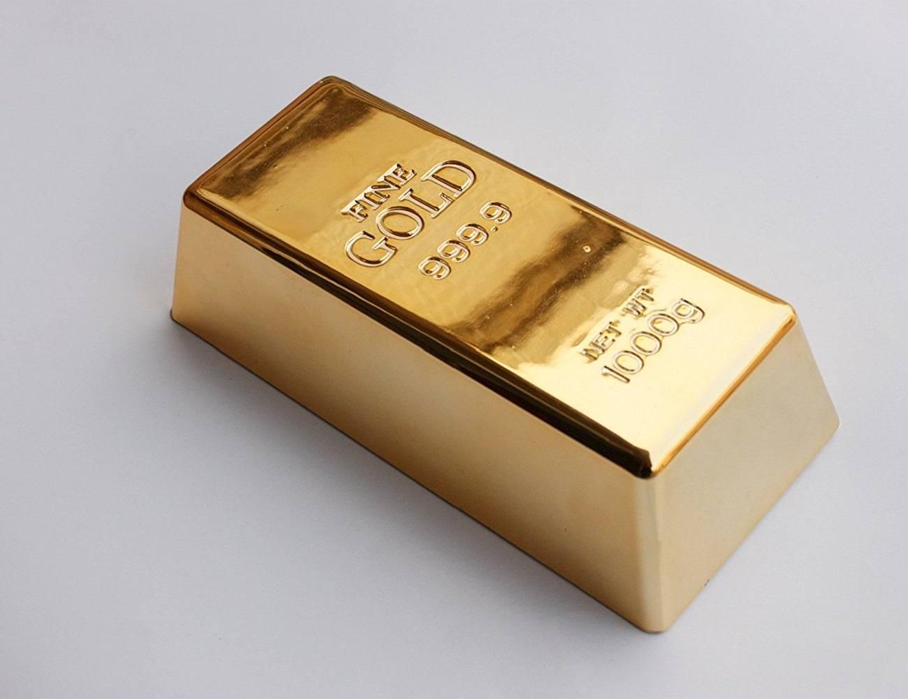 Gold Bullion Doorstop; Gold Bullion Doorstop & Gold Bullion Doorstop » Gadget Flow
