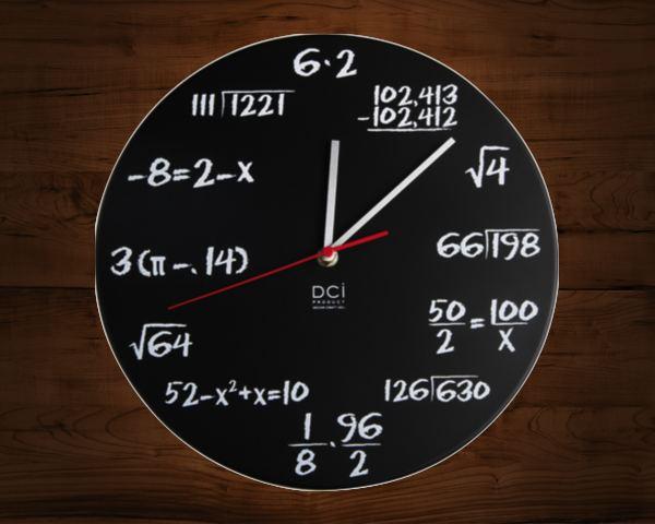 DCI Pop Quiz Wall Clock