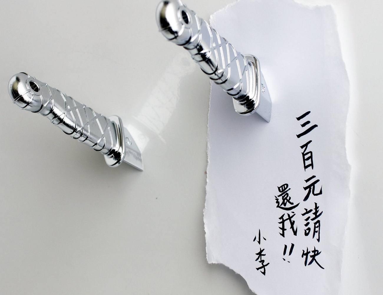 Ninja Dagger Knife Magnet