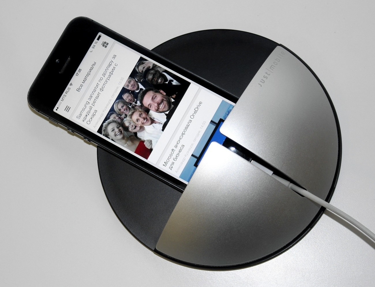 Just Mobile AluPocket