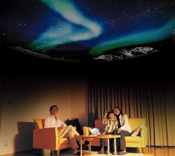 Homestar Aurora Home Planetarium