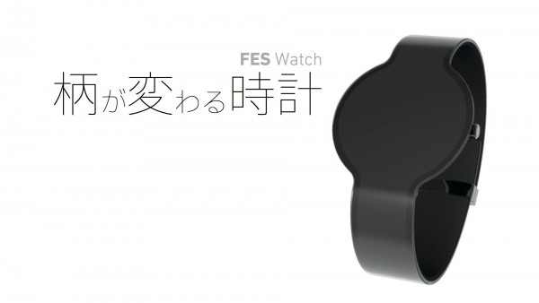 FES Watch: A Gorgeous Minimalist E-Paper Watch Hidden in Plain Sight by Sony