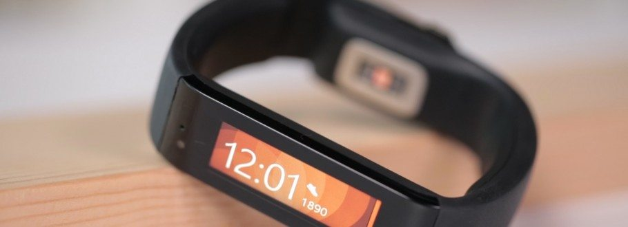 Microsoft Band: Function Over Fashion to Great Results