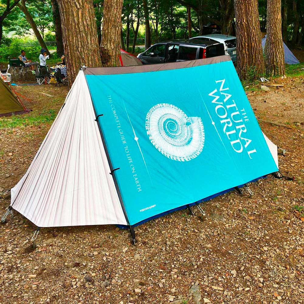 Fully+Booked+Tent+By+FieldCandy