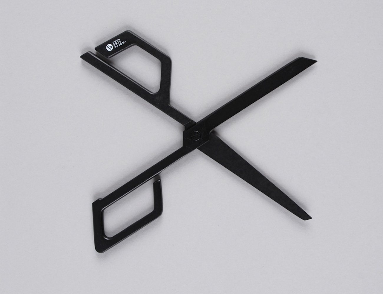 Black Scissors by Craft Design Technology
