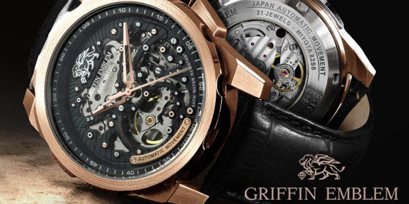 GRIFFIN EMBLEM fancy watch review