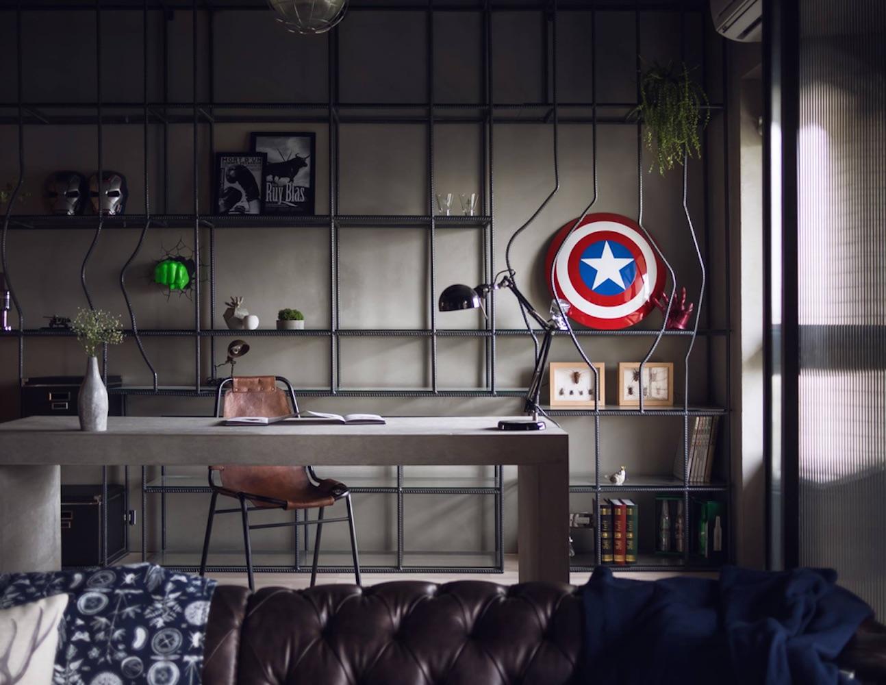 avenger-shield