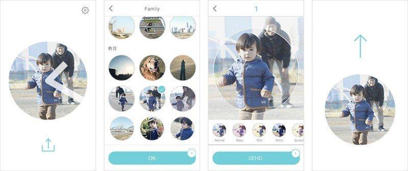 Memory Clock photo album app