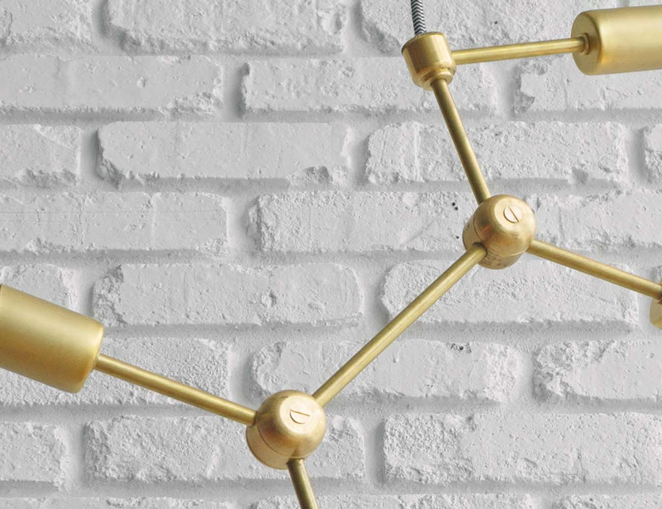 The Jasper Lamp – Four Bulb Sockets in An Asymmetric Design