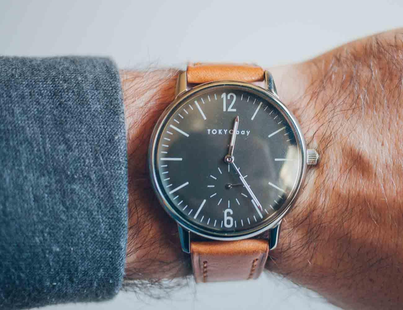 Grant Watch by TOKYObay