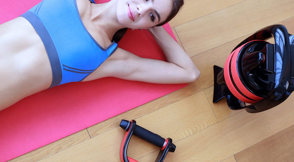 Get In Shape Any Time and Anywhere with Move It Smart Home Gym
