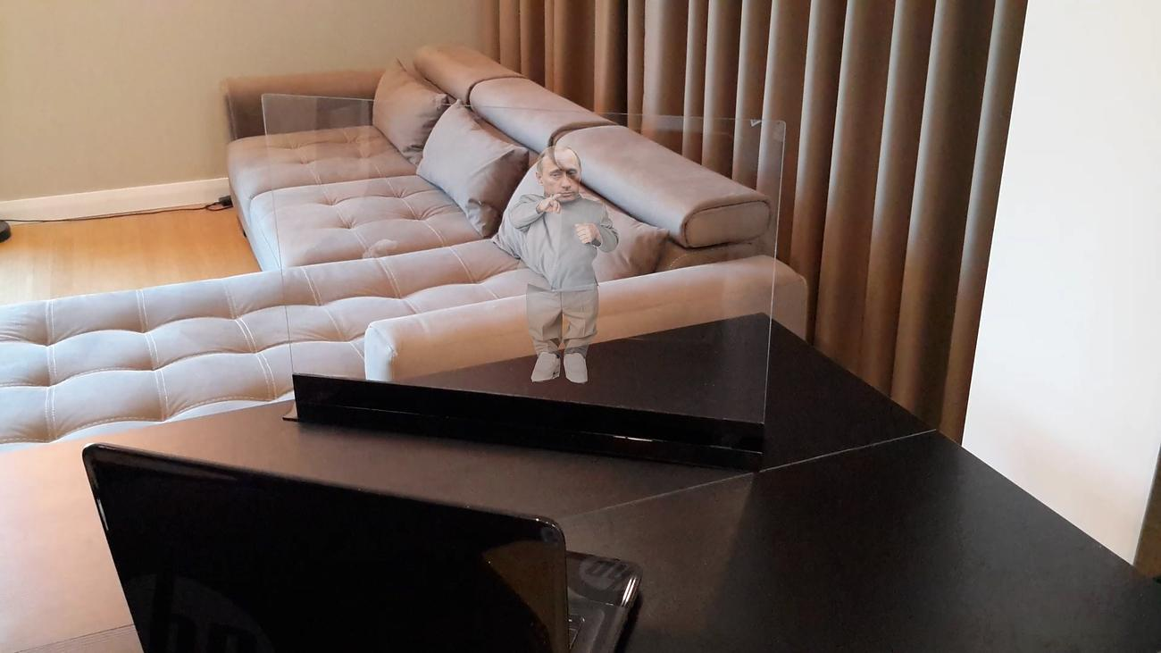 HoloVit – Your Personal Holography System