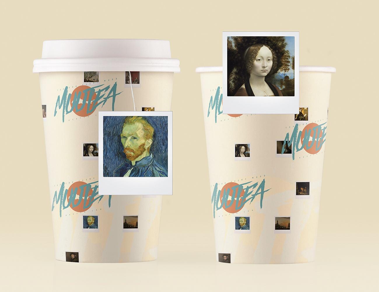 Muutea – Creative Tea Bags For Tea Lovers