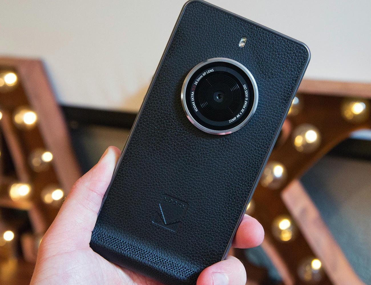 Kodak Ektra Smartphone for Mobile Photographers