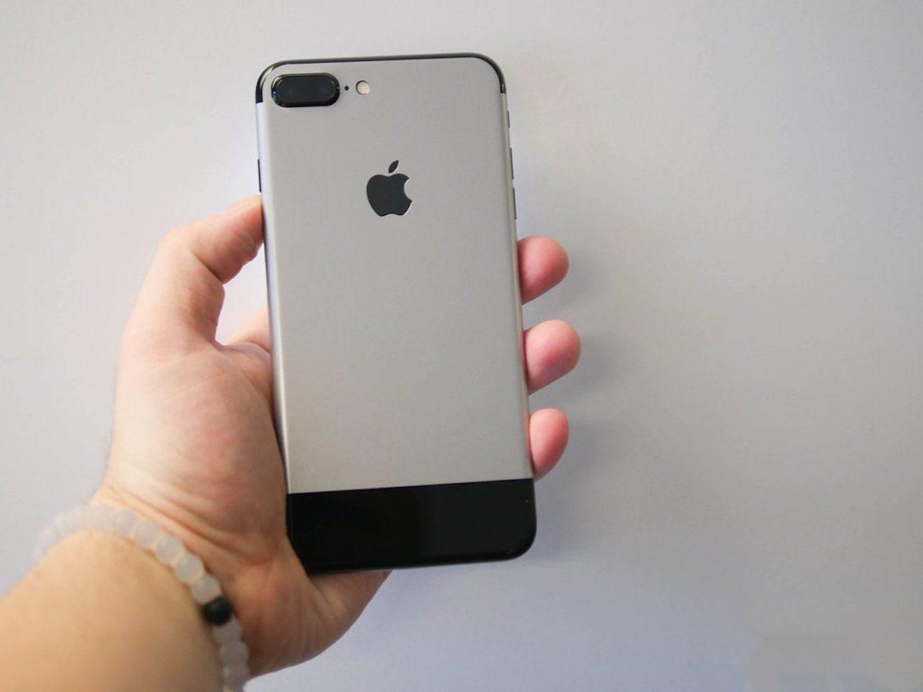 Grfxp Wrap-Around iPhone Skin