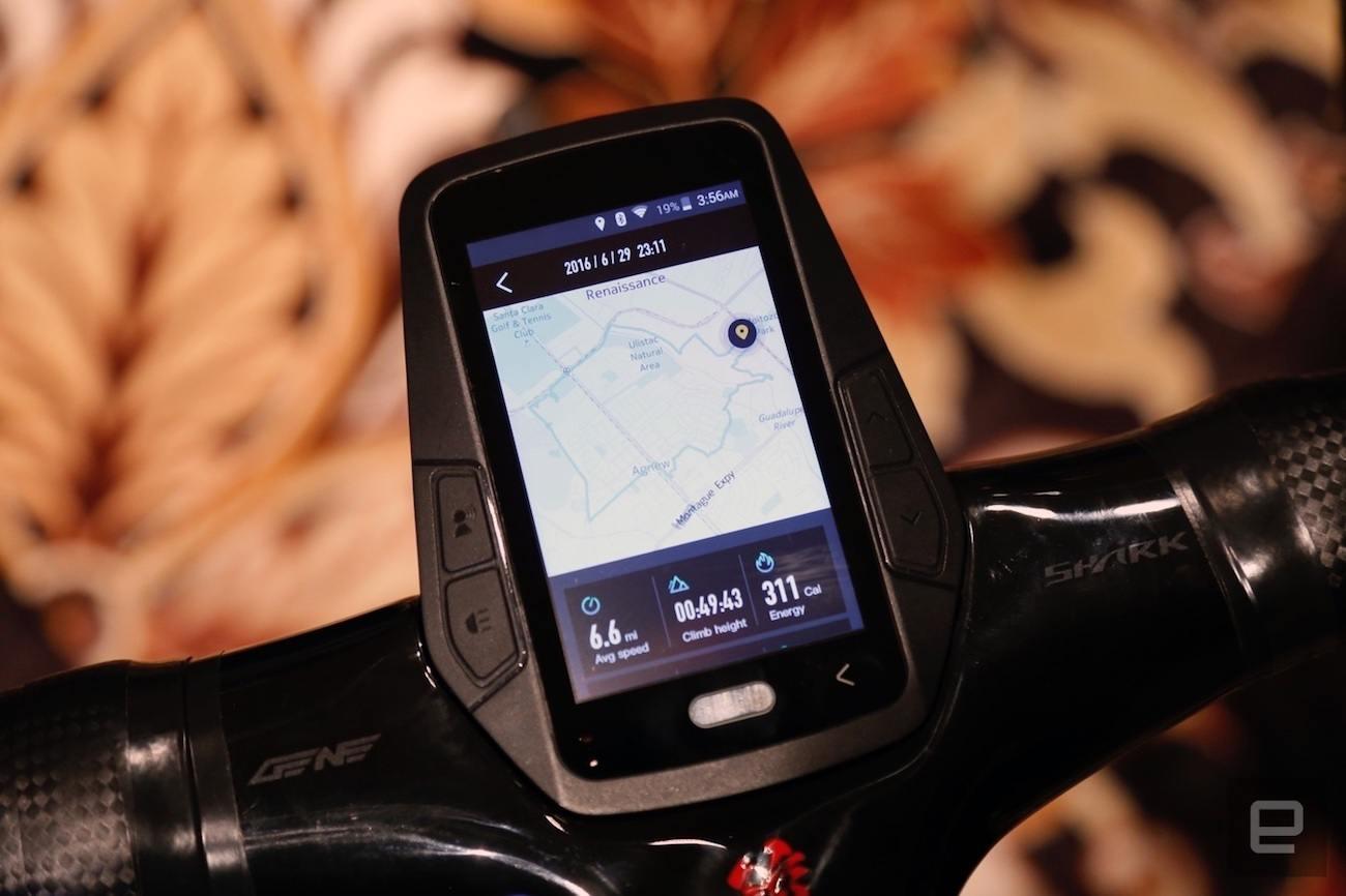 LeEco Smart Road Bike