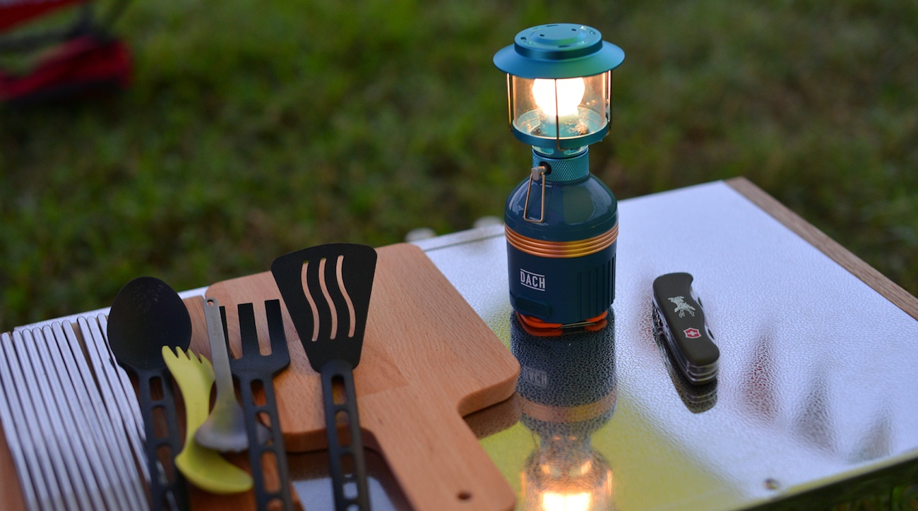 Project Lunar Multifunctional Lantern