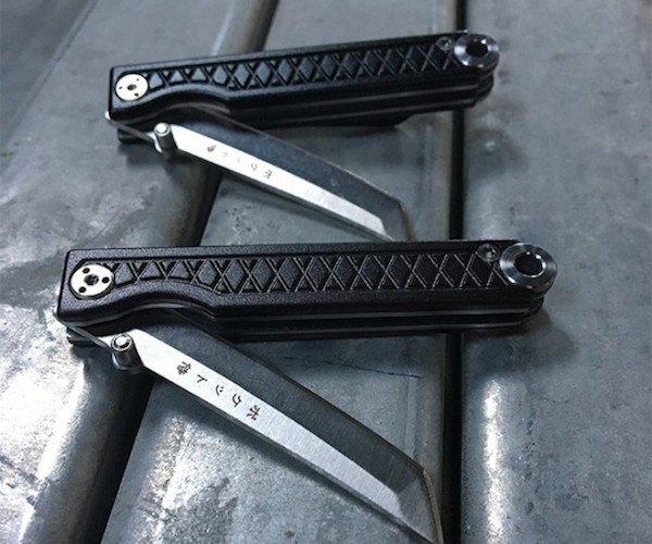 Pocket Samurai Keychain Knife