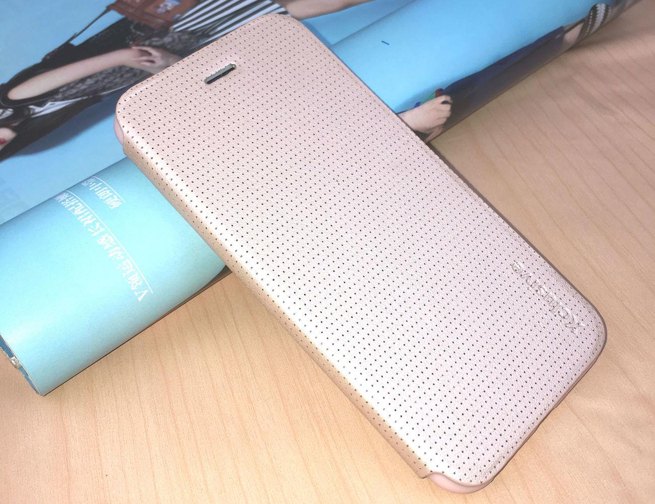 SLIM Leather Flip Case iPhone Cover