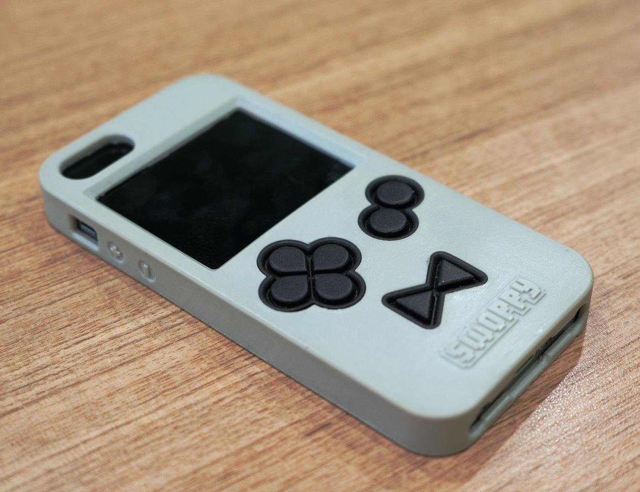 Swoppy Gaming Smartphone Case