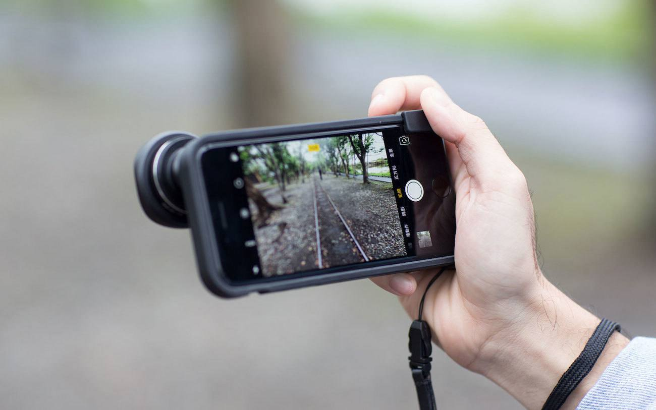 SNAP! 7 iPhone Camera Case
