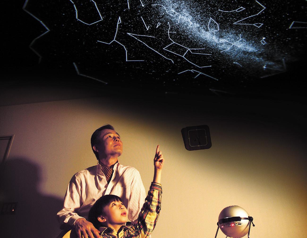Sega Toys Homestar Planetarium