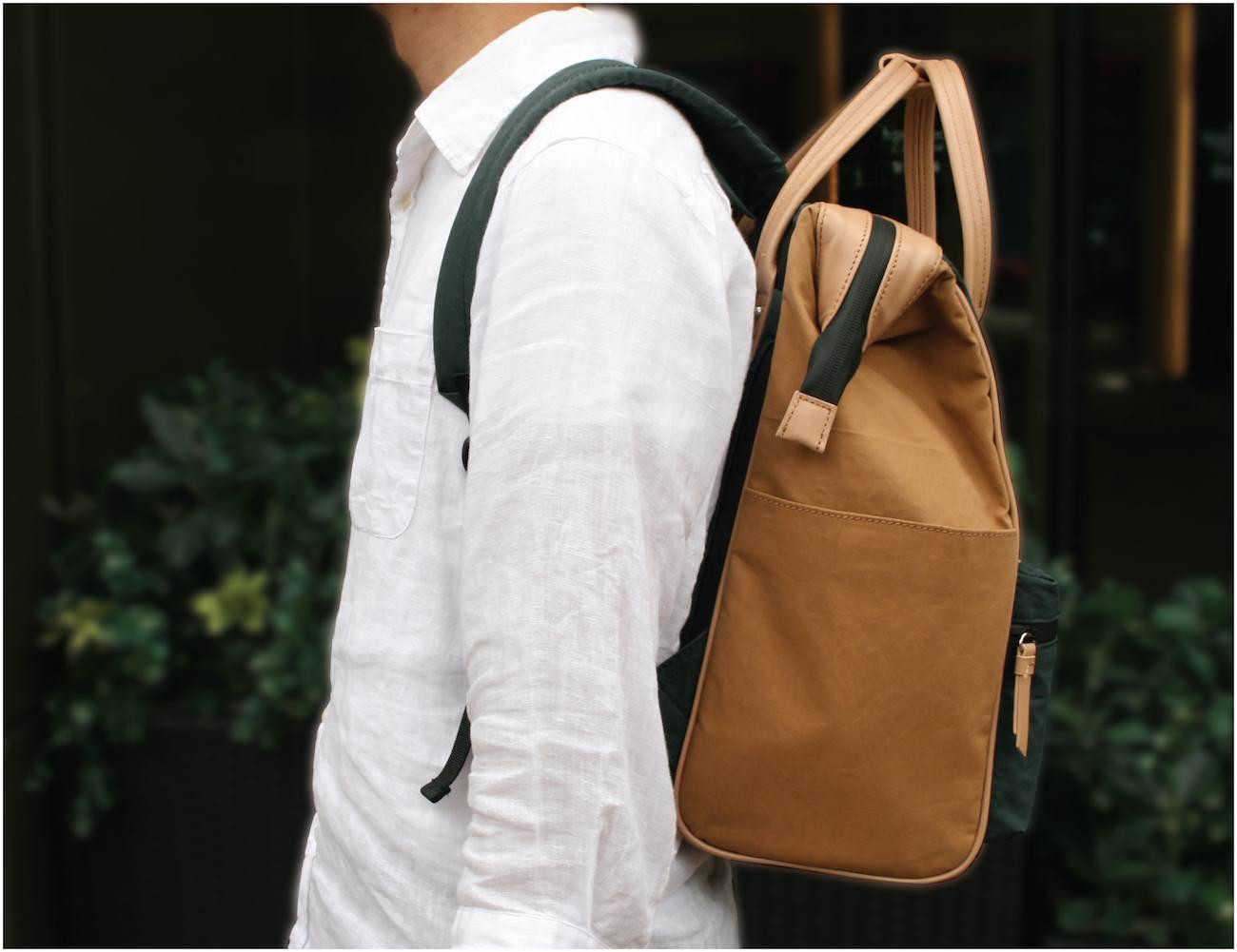 X-Bumper Multifunctional Backpack