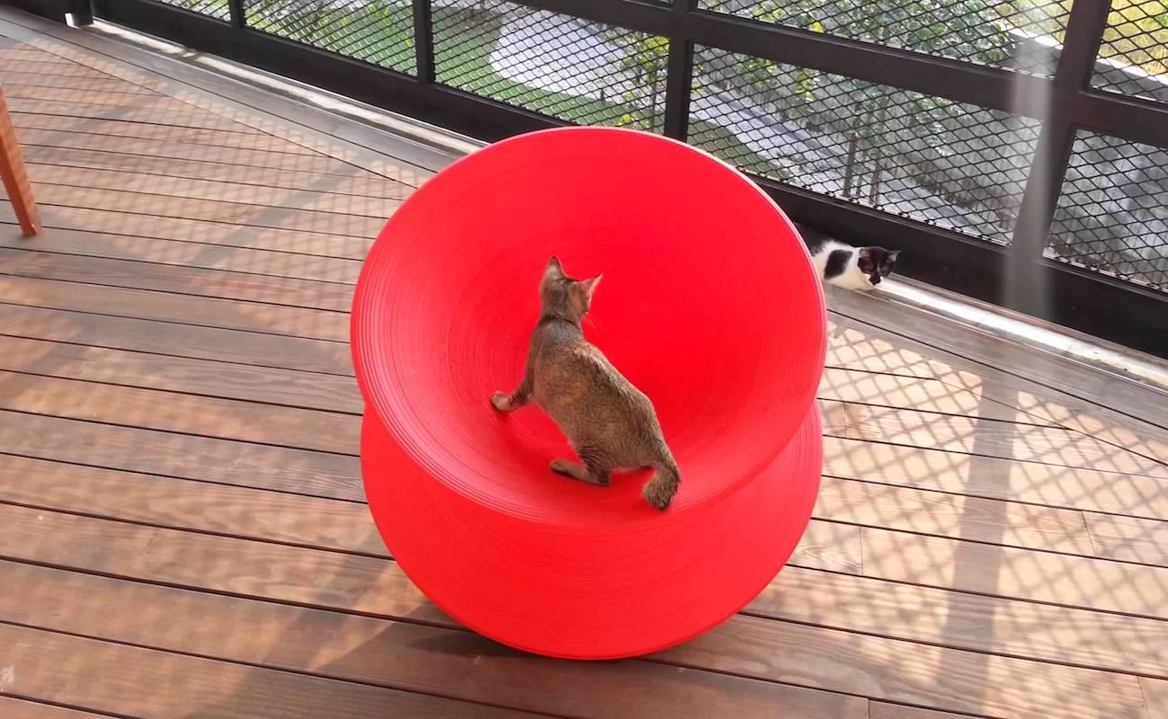 Awesome Magis Spun Rotating Chair