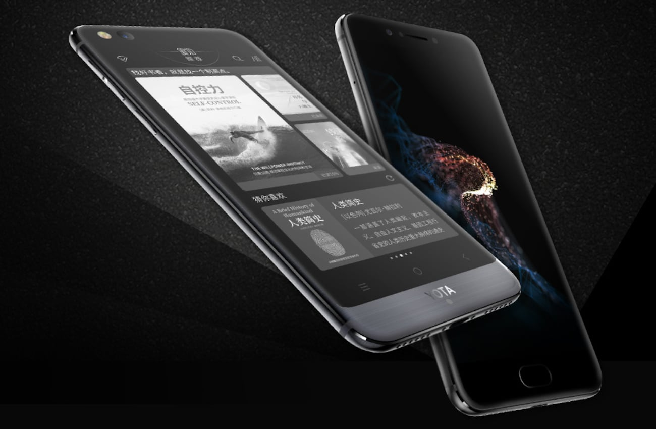 Yota3 Dual-Screen Smartphone
