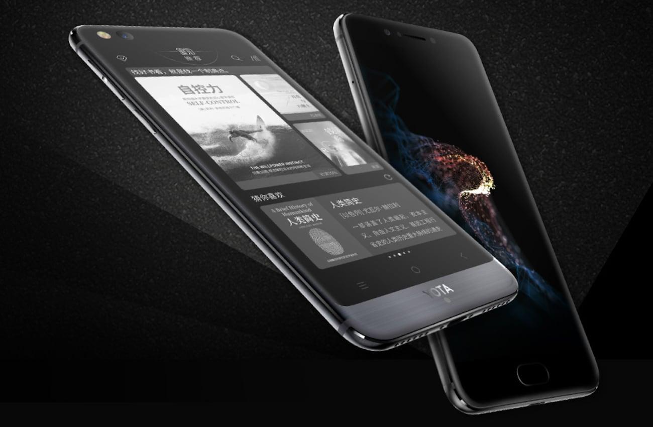 Yota3 Dual-Screen Smartphone