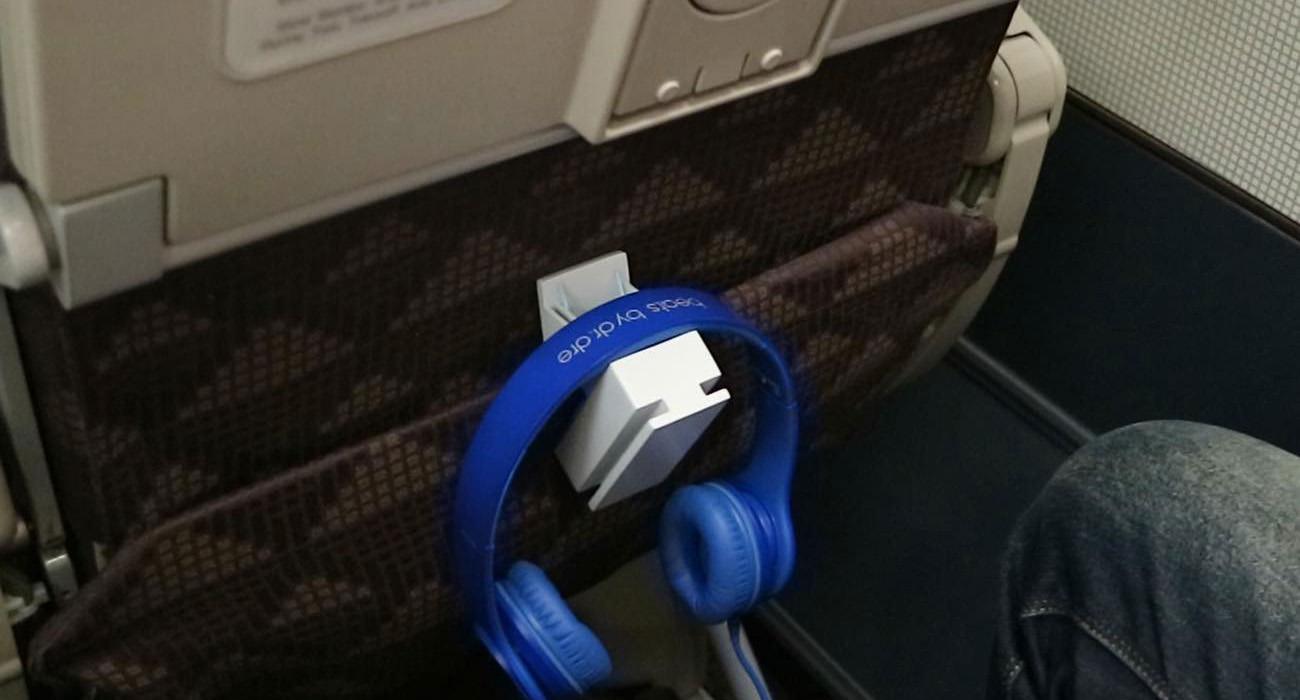 in-flight workspace 05