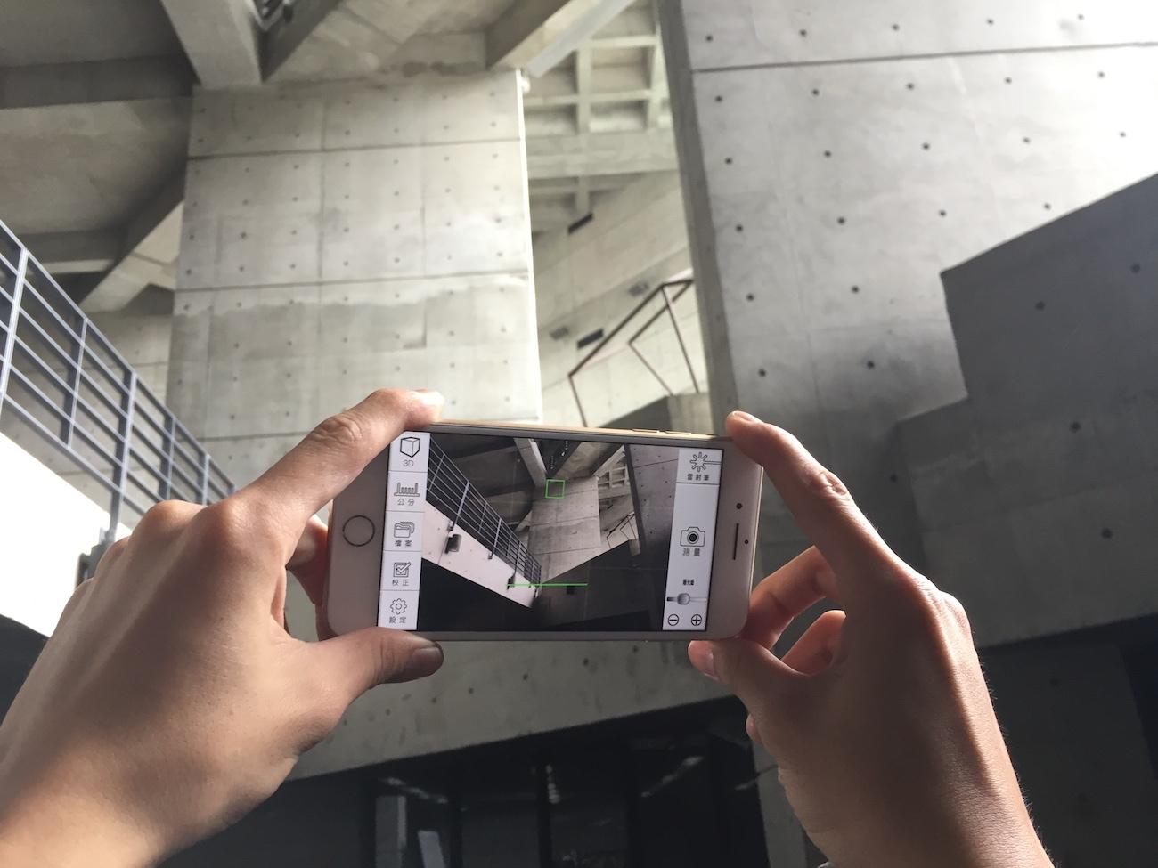 iPin Spatial Ruler Pro Smartphone Laser Ruler