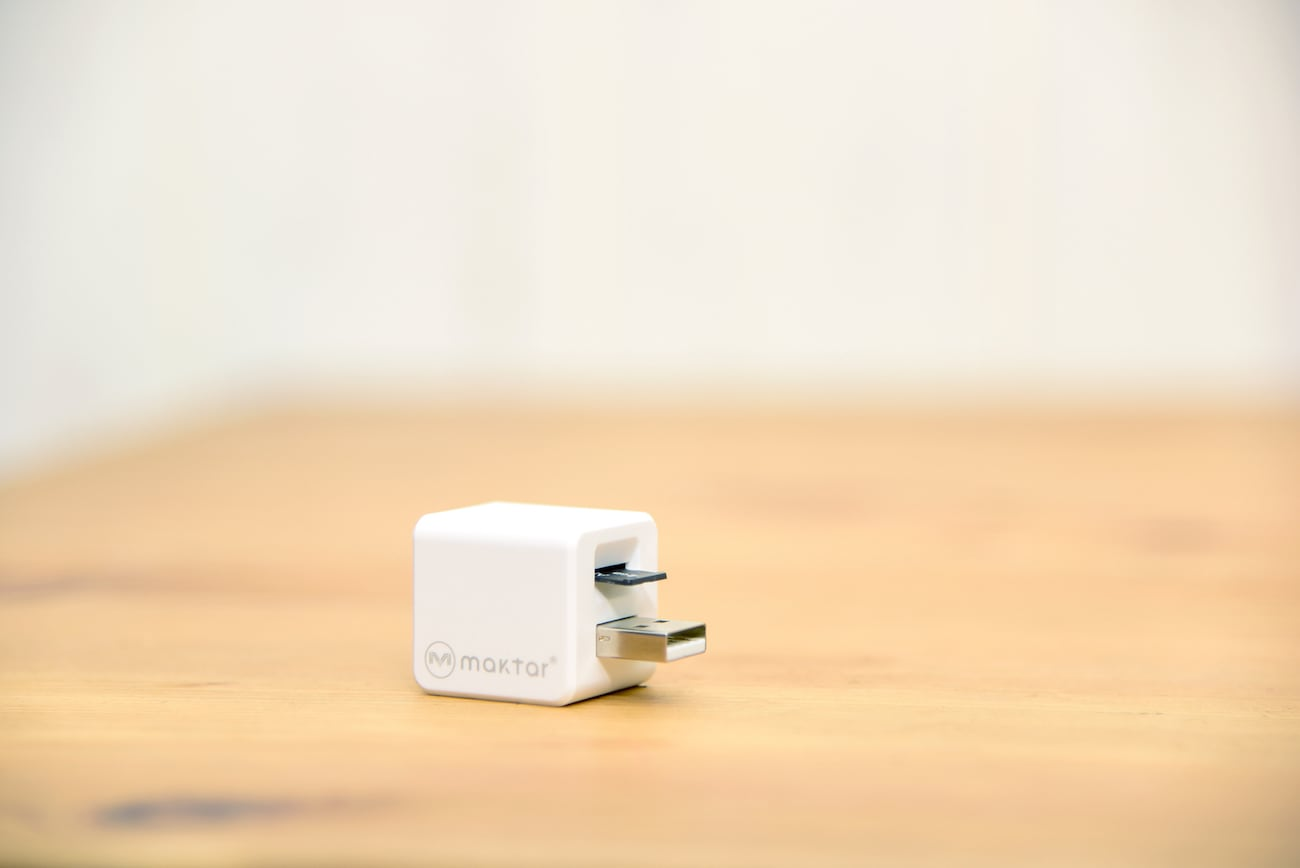 Qubii Automatic Backup Charging Device