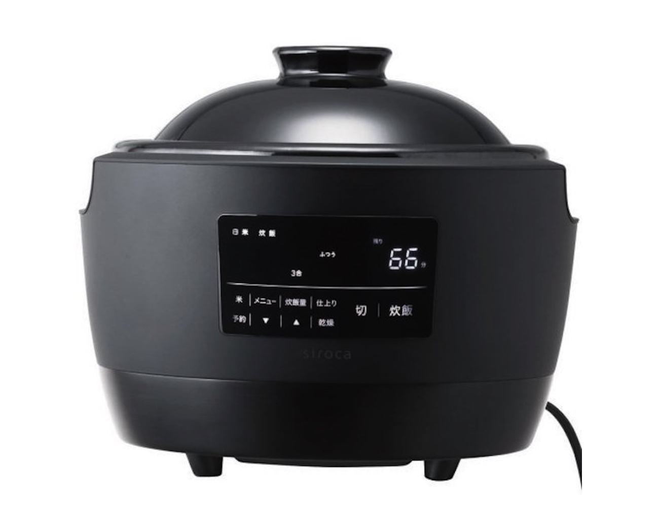Siroca Earthenware Rice Cooker
