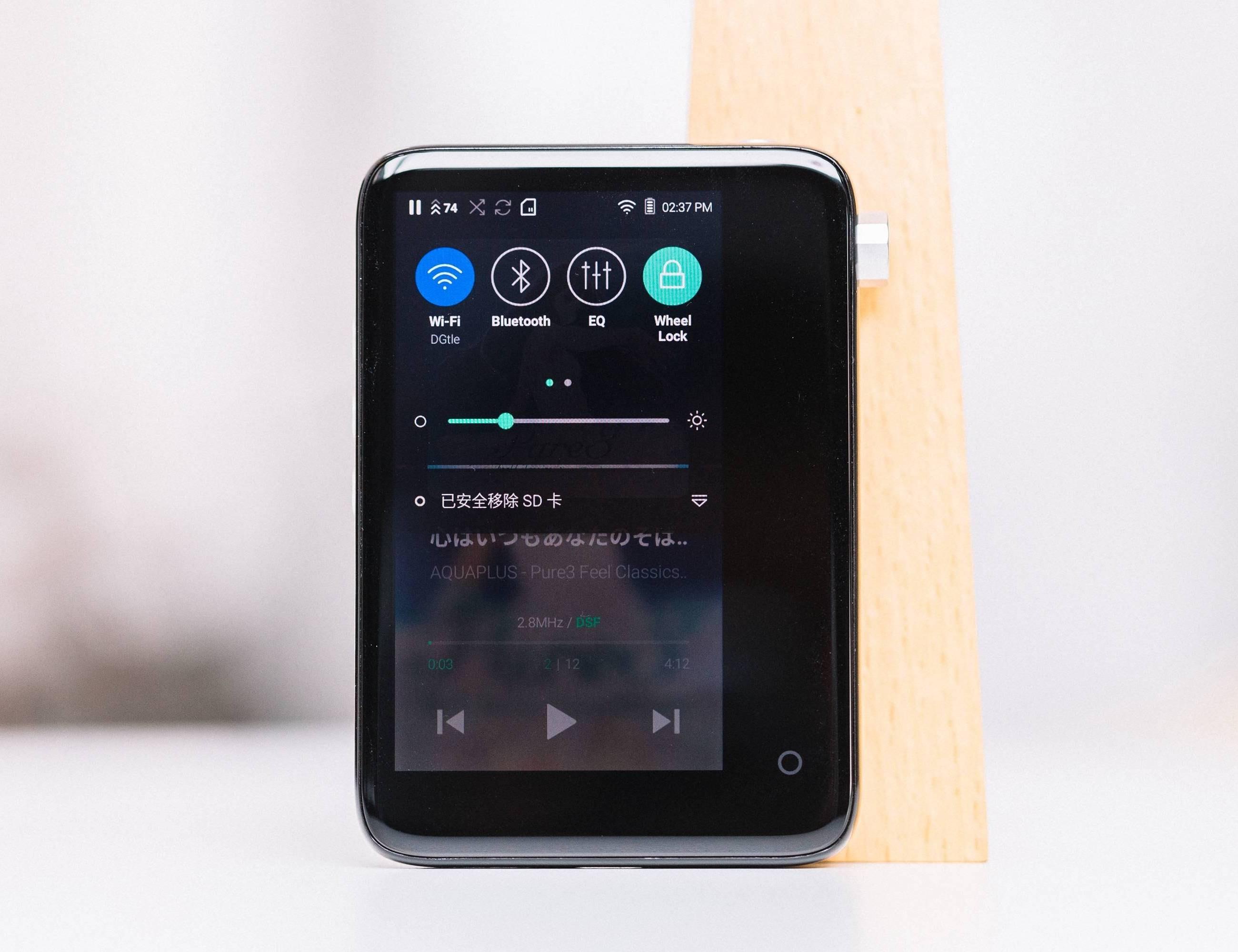 Activo CT10 Portable Hi-Res Music Player