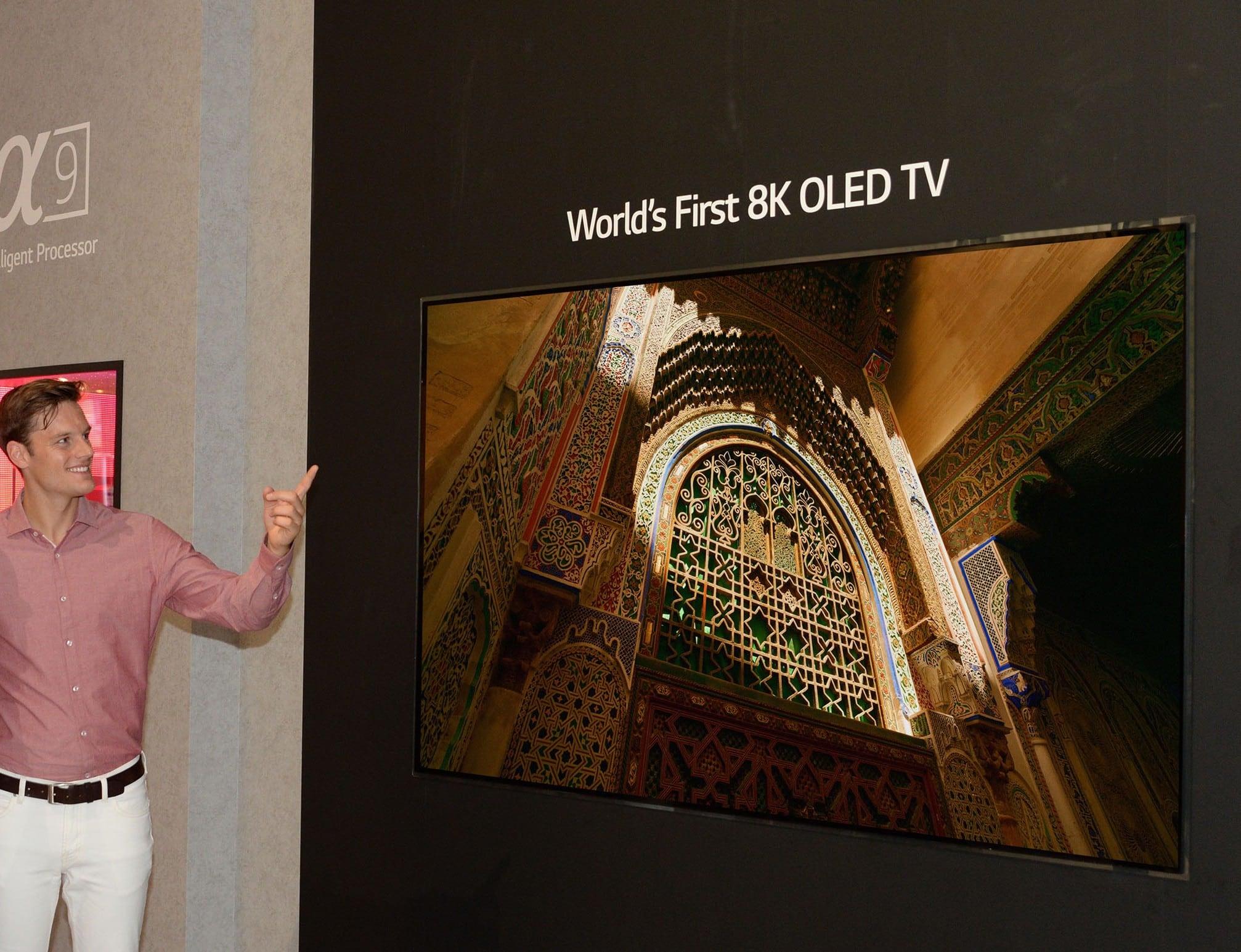 LG Display 88-inch 8K OLED TV