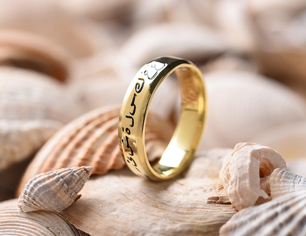 Viva Ring Online Customizable Ring