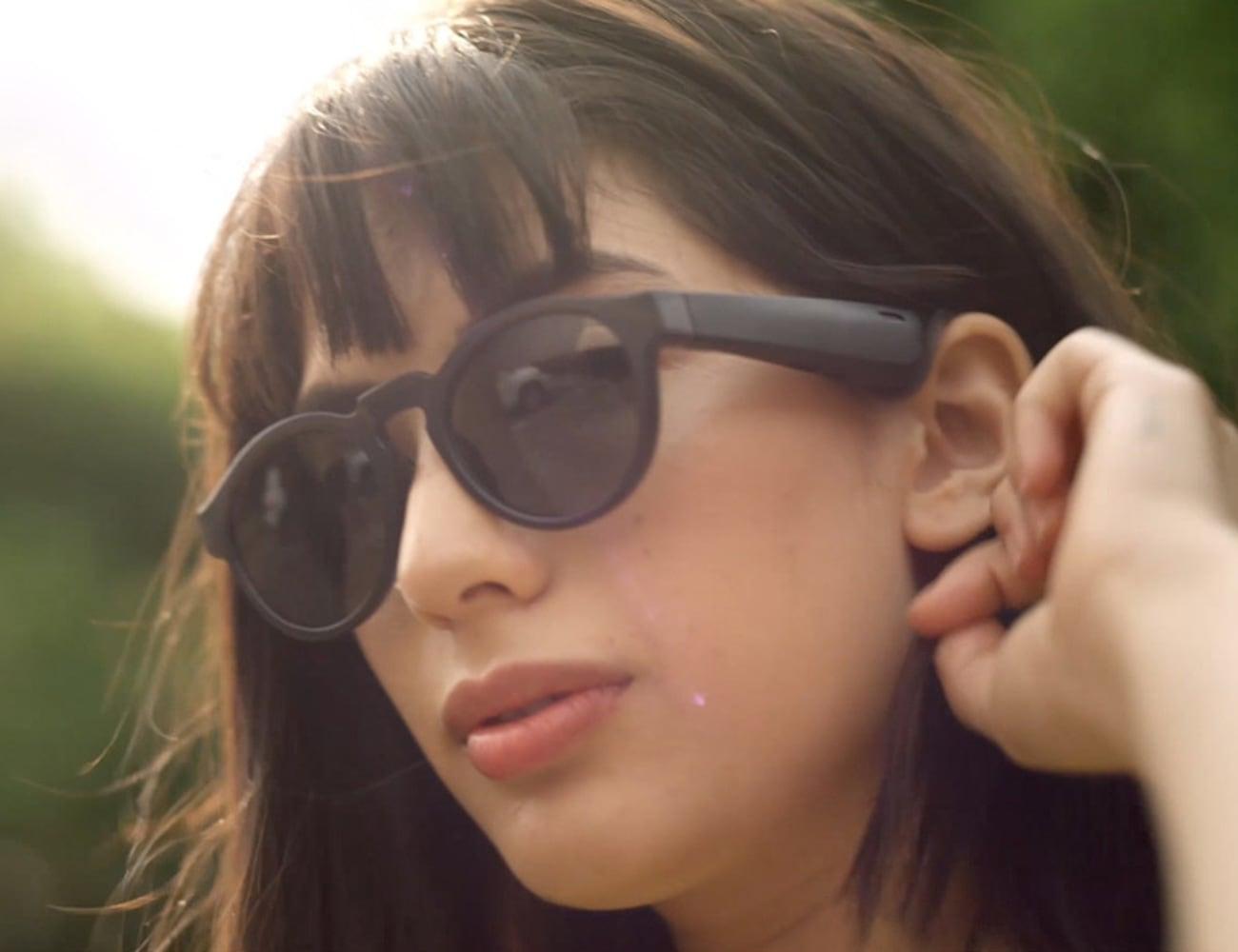 Bose Frames Audio AR Sunglasses