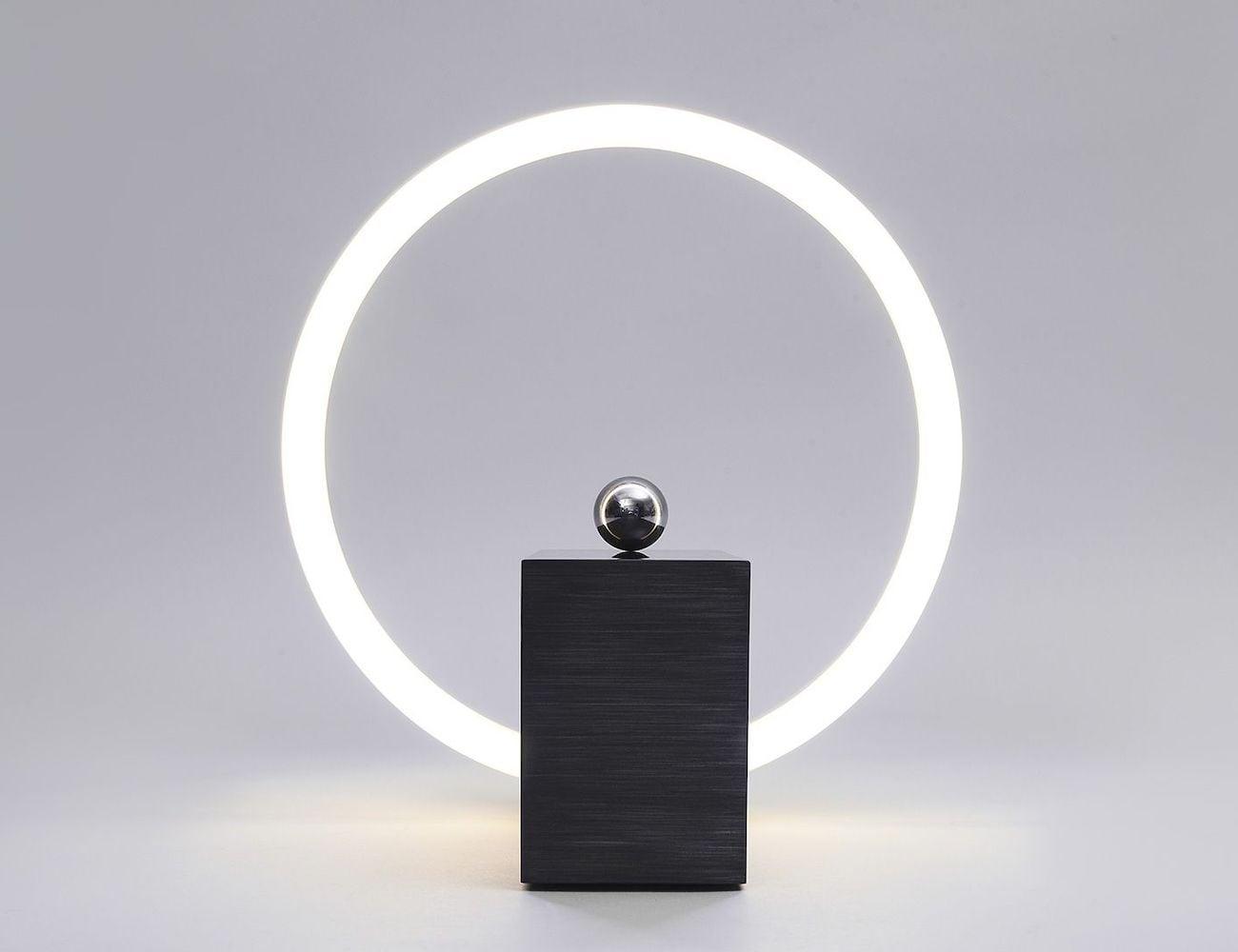 Rlon L3 Interactive Table Lamp