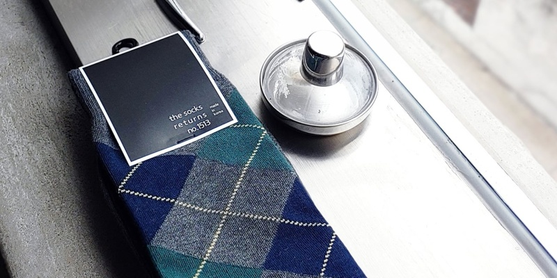 copper-infused fabric - Stinky feet? You need to try the Socks No.1513