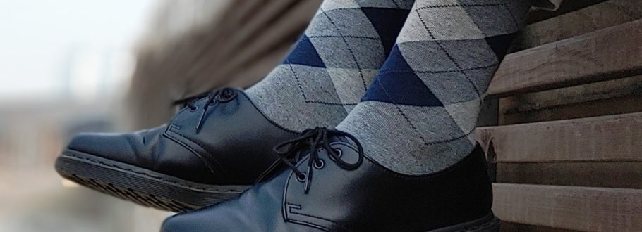 Stinky feet? You need to try the Socks No.1513
