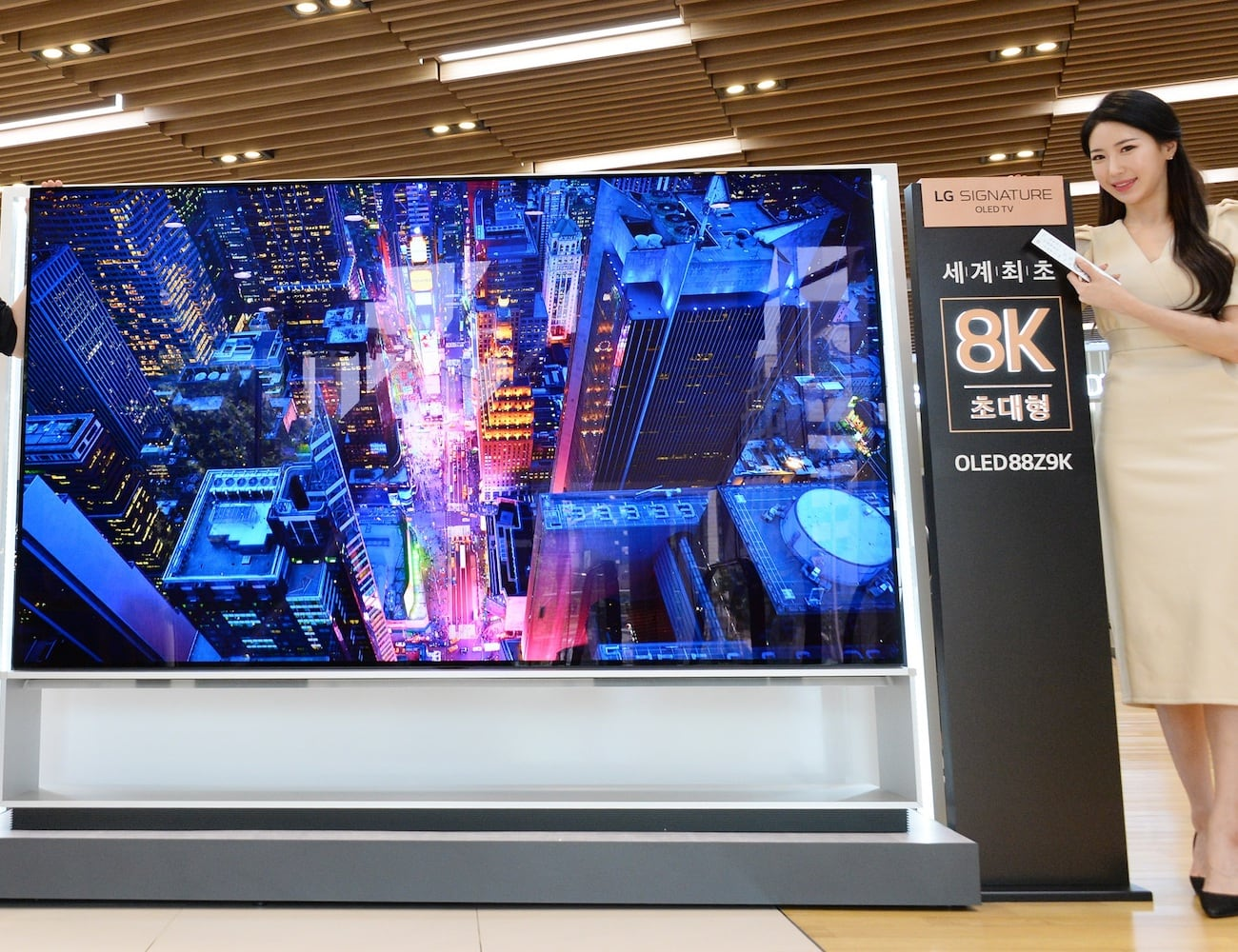 LG Z9 8K Smart OLED TV gives you 88 inches of incredible resolution