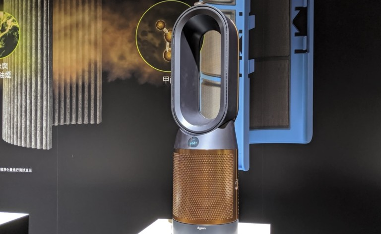 A new tech gadgets air purifier in a room.