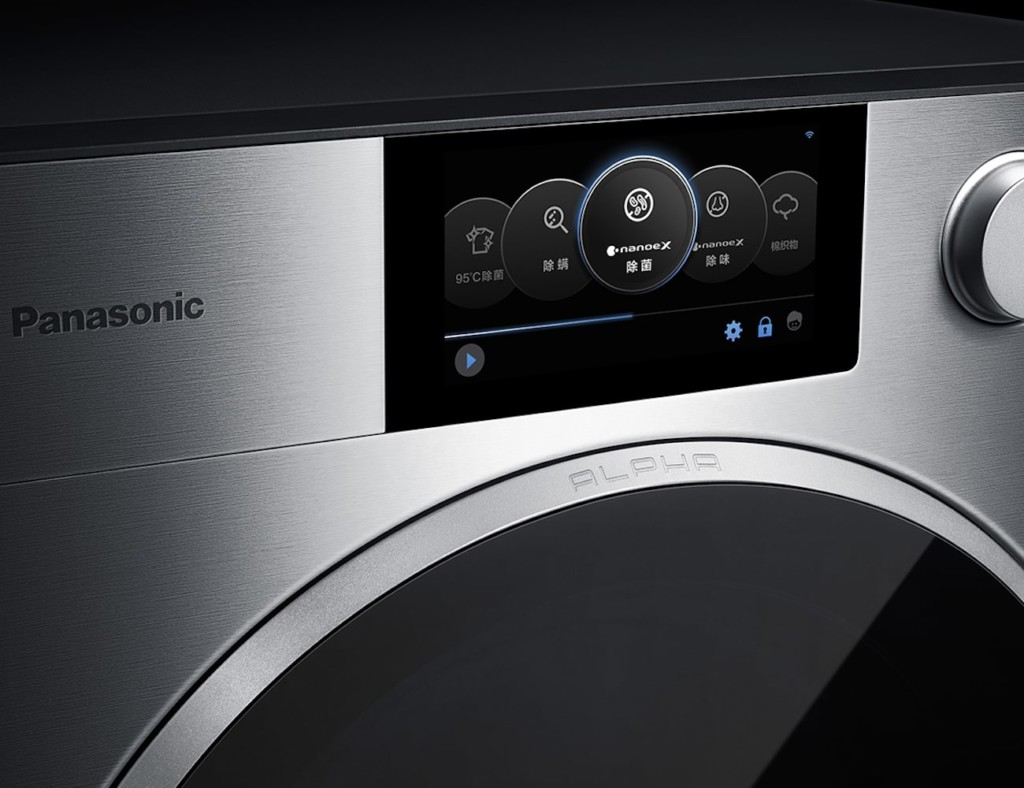 Panasonic Alpha washing machine comes with a touchscreen display