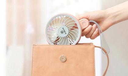 best gadgets fan to fit in purse