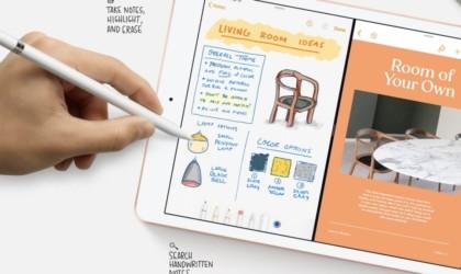 New Apple 7th Generation iPad