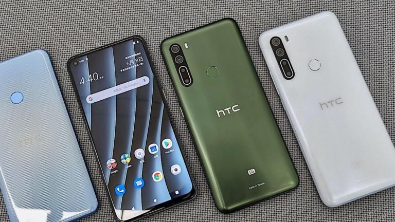 HTC U20 5G 5-Camera Smartphone uses the Snapdragon 765G chipset