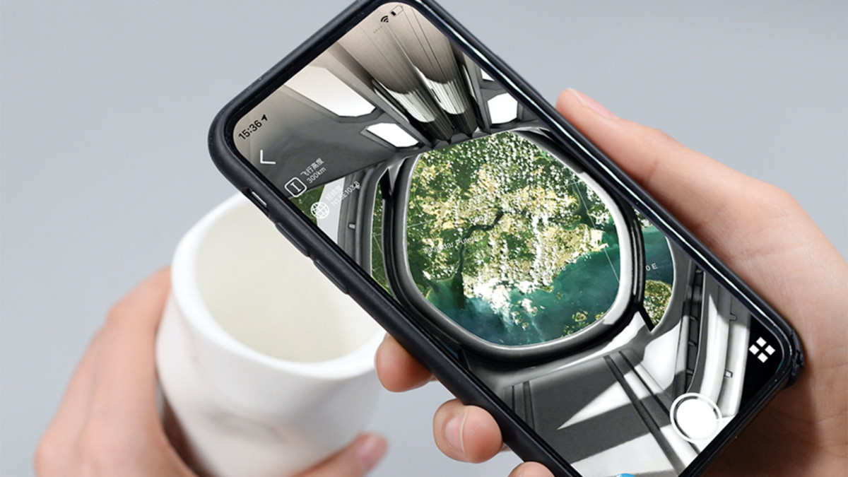 NASA AR Notebook & Space Mug Virtual Space Set lets you explore the beauty of the cosmos