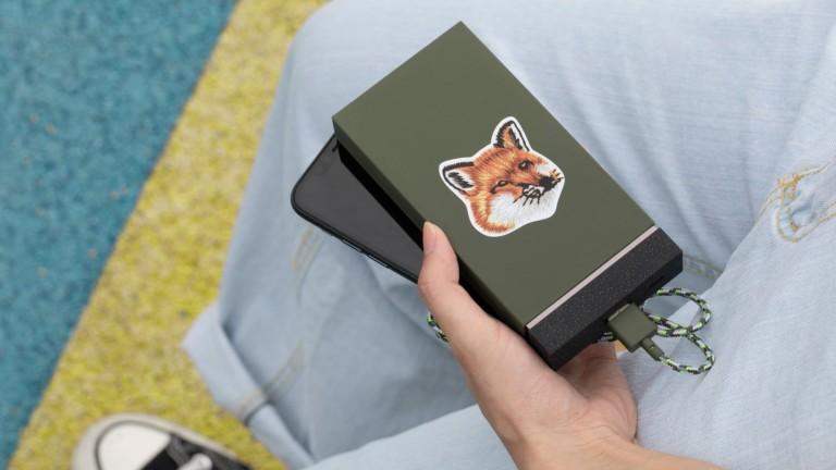 Native Union Jump+ Wireless Powerbank Maison Kitsuné edition battery has a fox head on it