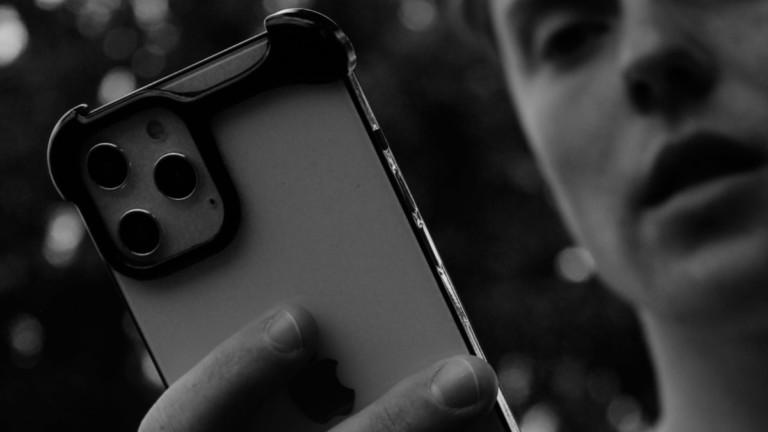 Ova nova iPhone 12 maska je iPhone dodatak koji želite »Gadget Flow